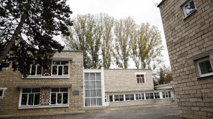 Condiţii EUROPENE. Zeci de grădiniţe din Moldova vor fi renovate cu suportul României