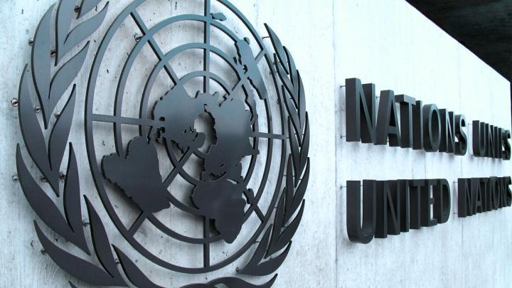 Adunarea Generală al ONU va numi joi un nou secretar general. Cine îl va înlocui pe Ban Ki-moon