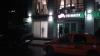 Suspectul reţinut în cazul jafului armat de la o bancă din Străşeni NU ŞI-A RECUNOSCUT VINA