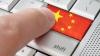 Cenzura în China a atins niveluri extreme, iar noile legi sunt ÎNFRICOȘĂTOARE