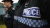 Închisoare pe viaţă pentru un britanic care a ucis patru tineri gay