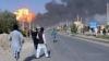 EXPLOZIE PUTERNICĂ într-o moschee din Afganistan! Bilanțul victimelor se ridică la zeci de morți și răniți