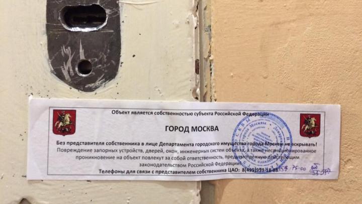 Birourile de la Moscova ale Amnesty International, închise de către autorități