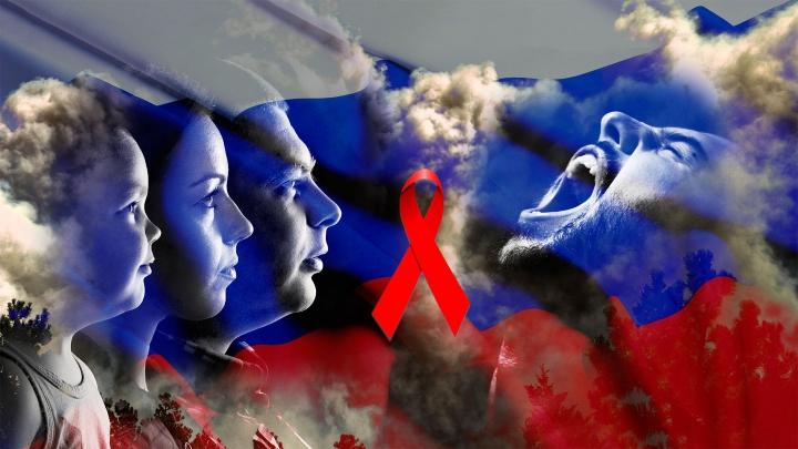 EPIDEMIE de virusul HIV în Rusia! Anunţul centrului federal pentru lupta cu SIDA