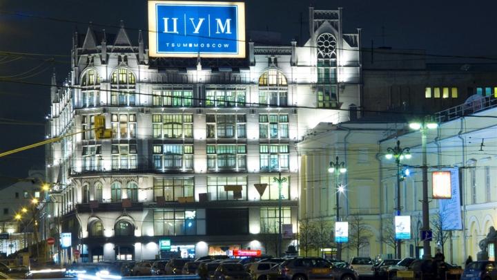 INCENDIU într-un centru comercial din Moscova. Sute de persoane au fost evacuate (VIDEO)