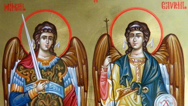 Sfinţii Arhangheli Mihail şi Gavril: Ce este bine să faci în această zi