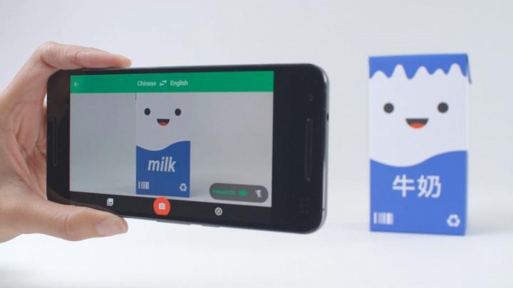 Google Translate poate face traduceri complexe folosind o limbă inventată