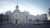 LICITAŢIE PUBLICĂ: Vor să restaureze faţada Primăriei şi să schimbe acoperişul clădirii