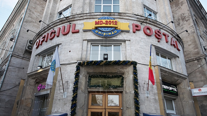 Condiţii mai bune de muncă: Un oficiu din sectorul Buiucani al Capitalei a fost renovat