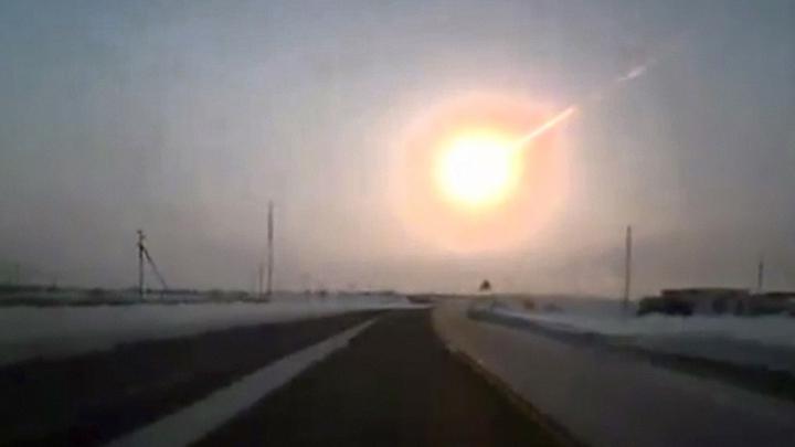 Povestea femeii care a fost lovită de un meteorit. Unde era victima