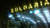 ATENŢIONARE de călătorie în Bulgaria! Ce trebuie să ştii dacă pleci în această ţară