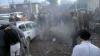 ATENTAT SÂNGEROS în Pakistan. Cel puţin 20 de oameni au murit, iar aproximativ 50 au fost răniţi