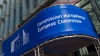Comisia Europeană va acorda Moldovei un grant de 9 milioane de euro pentru combatearea COVID-19 și realizarea reformelor