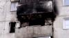Care este starea tânărului rănit joi în explozia din Cluj-Napoca