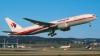 Autorităţile malaeziene au sistat operaţiunile de căutare a resturilor zborului MH370, dispărut în 2014