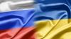 Kievul acuză Moscova de finanțarea grupărilor care au organizat atentate teroriste pe teritoriul Ucrainei
