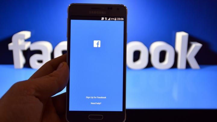SCHIMBĂRI pentru Facebook! Află cum vor fi răsplătiţi creatorii de conţinut video