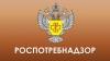 Rusia a SUSPENDAT dreptul de export al cărnii pentru cinci companii din Moldova