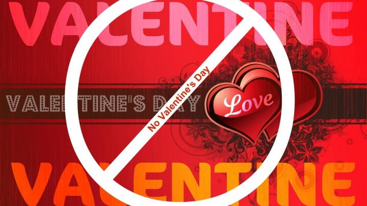 Sărbătoarea de Sfântul Valentin, interzisă de un tribunal! Promovează imoralitatea și indecența