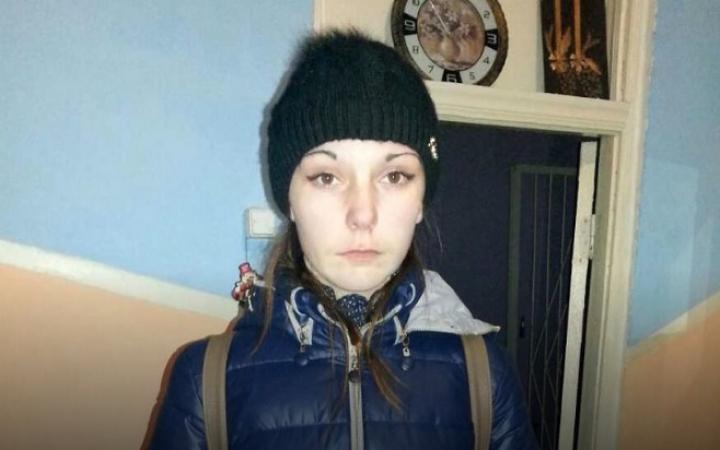 ATENŢIE! O tânără din Rîbniţa A DISPĂRUT FĂRĂ URMĂ. Familia și oamenii legii o caută (FOTO)