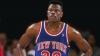 Patrick Ewing a fost instalat în funcţia de antrenor al echipei Universității Georgetown