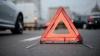 InfoTrafic: Accident rutier pe strada Muncești. Cum se circulă în Capitală