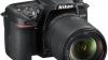 Noul Nikon D7500, un gadget de actualitate pentru pretențioși