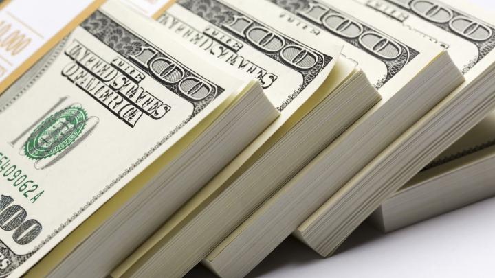 De necrezut! Ce a declarat un funcţionar după ce au dispărut 100.000 de dolari dintr-o instituţie publică