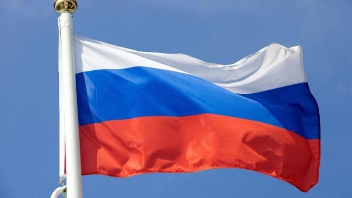 Rusia a falimentat intenţionat compania petrolieră Yukos. Ce despăgubiri trebuie să plătească