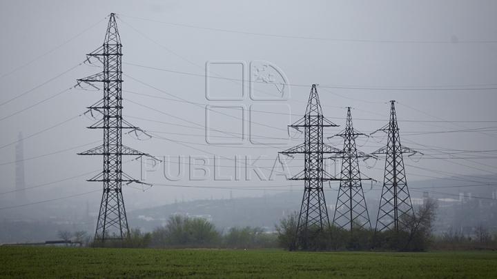 Întreruperi programate ale energiei electrice. Adresele şi localităţile unde vor avea loc deconectări