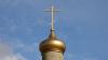 O icoană din secolul al 19-lea, furată dintr-o biserică în Săptămâna mare, a fost GĂSITĂ