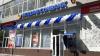 """Socialiştii şi Veaceslav Platon pe aceeaşi frecvenţă: Membrii PSRM nu vor vânzarea pachetului de acţiuni """"Moldindconbank"""""""