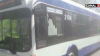 INCIDENT BIZAR în sectorul Buiucani al Capitalei! Un troleibuz de pe linia 8, ŢINTA VANDALILOR (VIDEO)