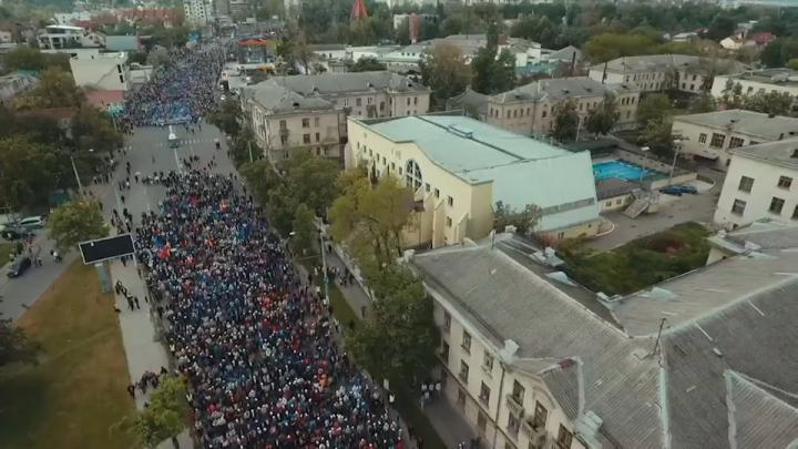 IMAGINI FILMATE CU DRONA! 25.000 de oameni la marşul organizat de PDM: E un prilej de a ne unifica