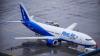 Avion cu 135 de pasageri la bord, forţat să aterizeze de urgenţă la Bucureşti. Care a fost cauza incidentului