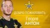 Fostul căpitan al Zimbrului, Gheorghe Anton, a semnat cu Sheriff Tiraspol
