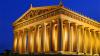 Cele mai frumoase clădiri din lume: Primul loc în clasament a fost ocupat de Partenonul