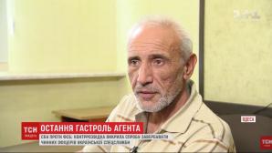 Un agent secret al FSB a fost reţinut la Odesa. Bărbatul are şi așa-zisa cetățenie a regiunii transnistrene