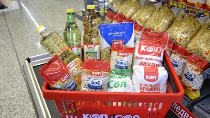 Bulgaria: Companiile multinaționale europene ne vând alimente cu alte ingrediente decât la ei