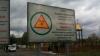 Hostel la Cernobîl. Cum arată clădirea deschisă în zona de contaminare (VIDEO)