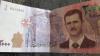Bancnotă cu chipul preşedintelui Siriei Bashar al-Assad. Cât valorează aceasta