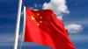 Economia Chinei a înregistrat o creștere peste așteptări. Care este motivul