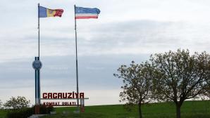 VESTE BUNĂ! Parlamentul a decis extinderea Zonei Economice Libere din Vulcăneşti