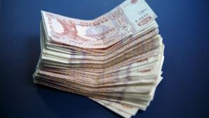 Banca Națională A AMENDAT CU MII DE LEI trei foști administratori ai Unibank