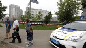 EXPLOZIE puternică într-un bloc de apartamente din Kiev. O femeie și-a pierdut viața