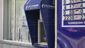 CURS VALUTAR 17 iulie 2017: Leul moldovenesc se depreciază faţă de moneda unică europeană
