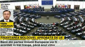 """Asistenţa financiară Republicii Moldova. Vitalie Gămurari: """"Cele 40 de milioane de euro nerambursabile vor avea o transparență absolută"""""""