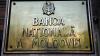 Banca Naţională a micşorat rata de bază a dobânzii de la 8 la sută până la 7,5 la sută