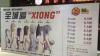 Promovare inedită în China. Într-un restaurant femeile au parte de reduceri în funcție de cupa sutienului