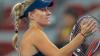 Tenismena Angelique Kerber, deţinătoarea trofeului, eliminată de la US Open